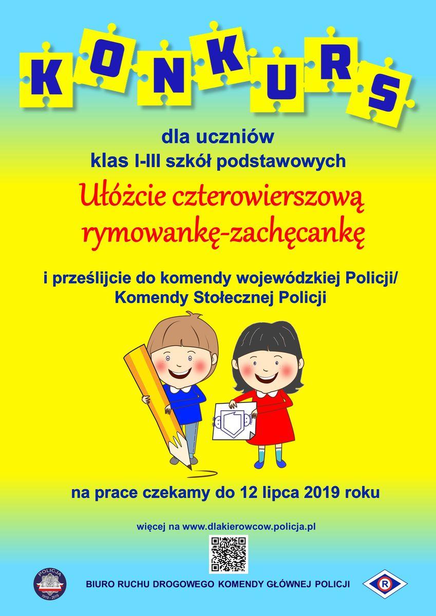 Konkurs Literacki Dla Uczniów Klas I Iii Szkół Podstawowych