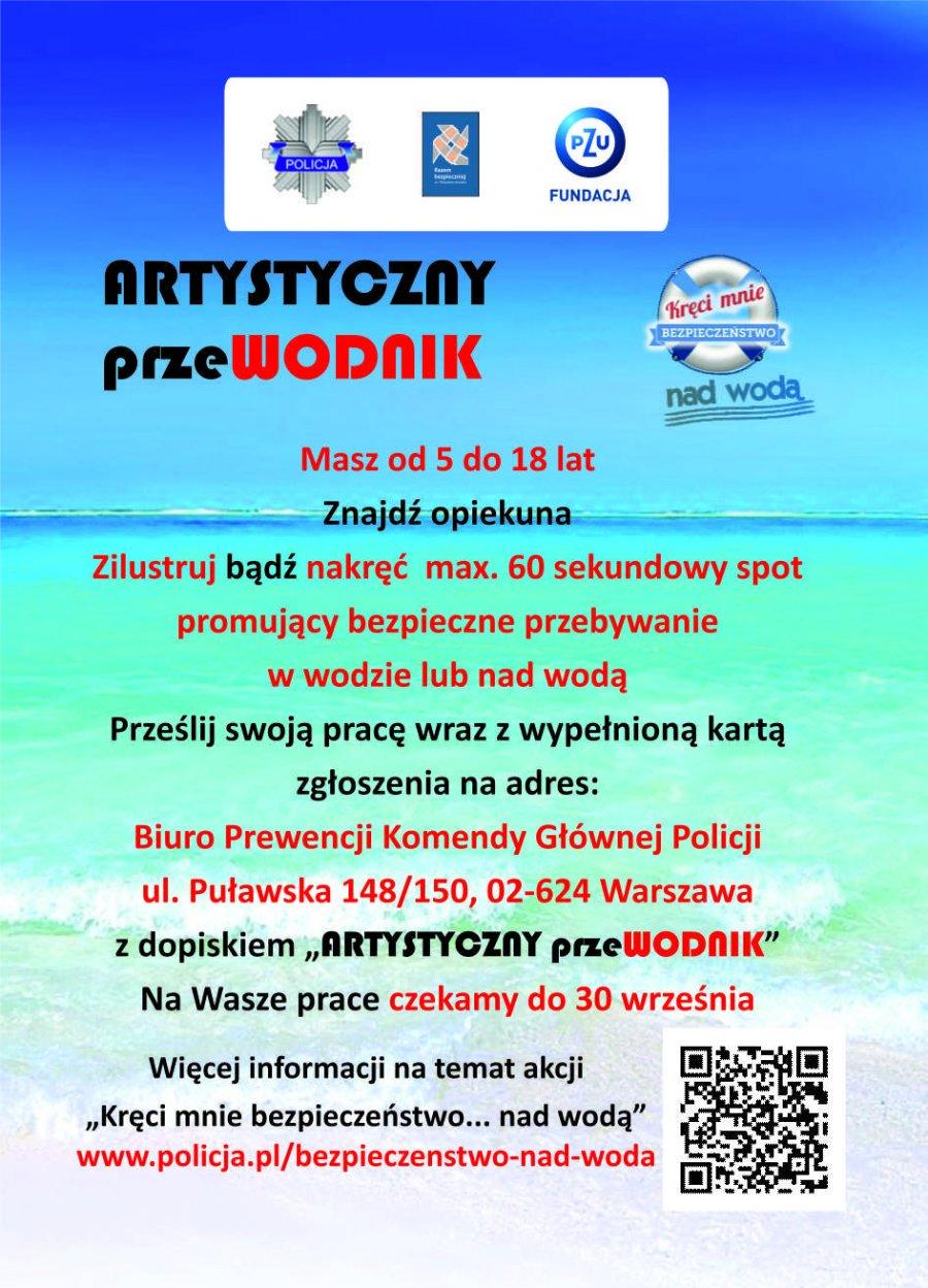 ulotka dot. konkursu plastyczno-filmowego pn. Artystyczny przeWODNIK