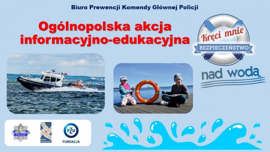 """ulotka reklamująca Ogólnopolską akcję informacyjno-edukacyjną pn. """"Kręci mnie bezpieczeństwo nad wodą"""", logo KGP, PZU i Razem Bezpieczniej i napis Biuro Prewencji Komendy Głównej Policji"""